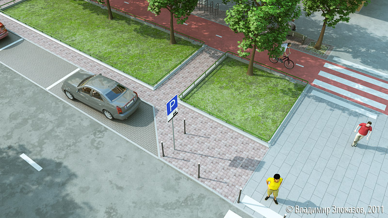 Raised parking lane