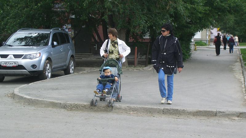 Cautious pedestrians