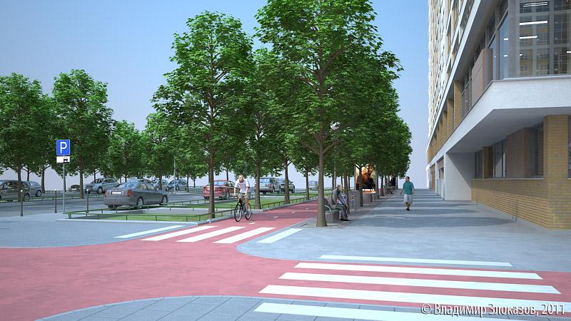 Functional zone between sidewalk and bicycle path