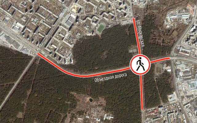 Непреодолимые для пешеходов дороги в районе Московской-Объездной
