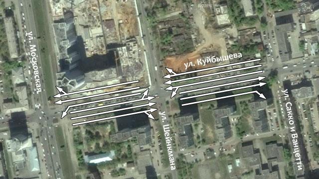 Расширение ул. Куйбышева до 6 полос