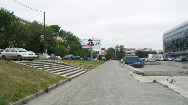 Северный тротуар