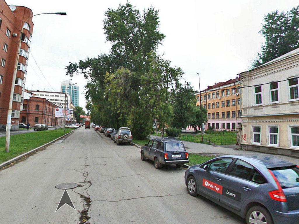 Улица Хохрякова