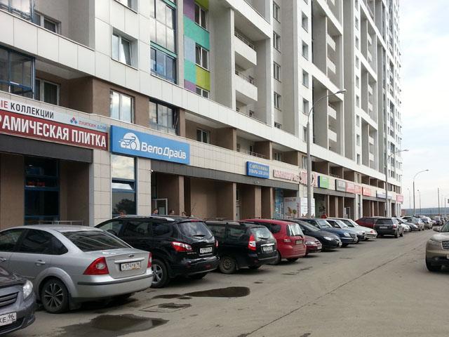 "Магазин ""Велодрайв"" на ул. де Геннина"
