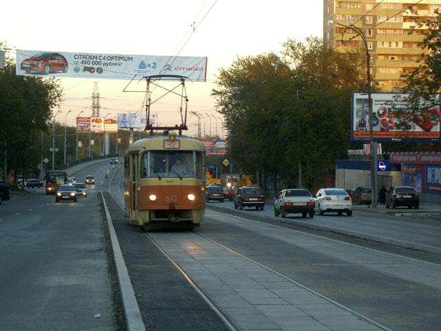Трамвай на ул. Малышева