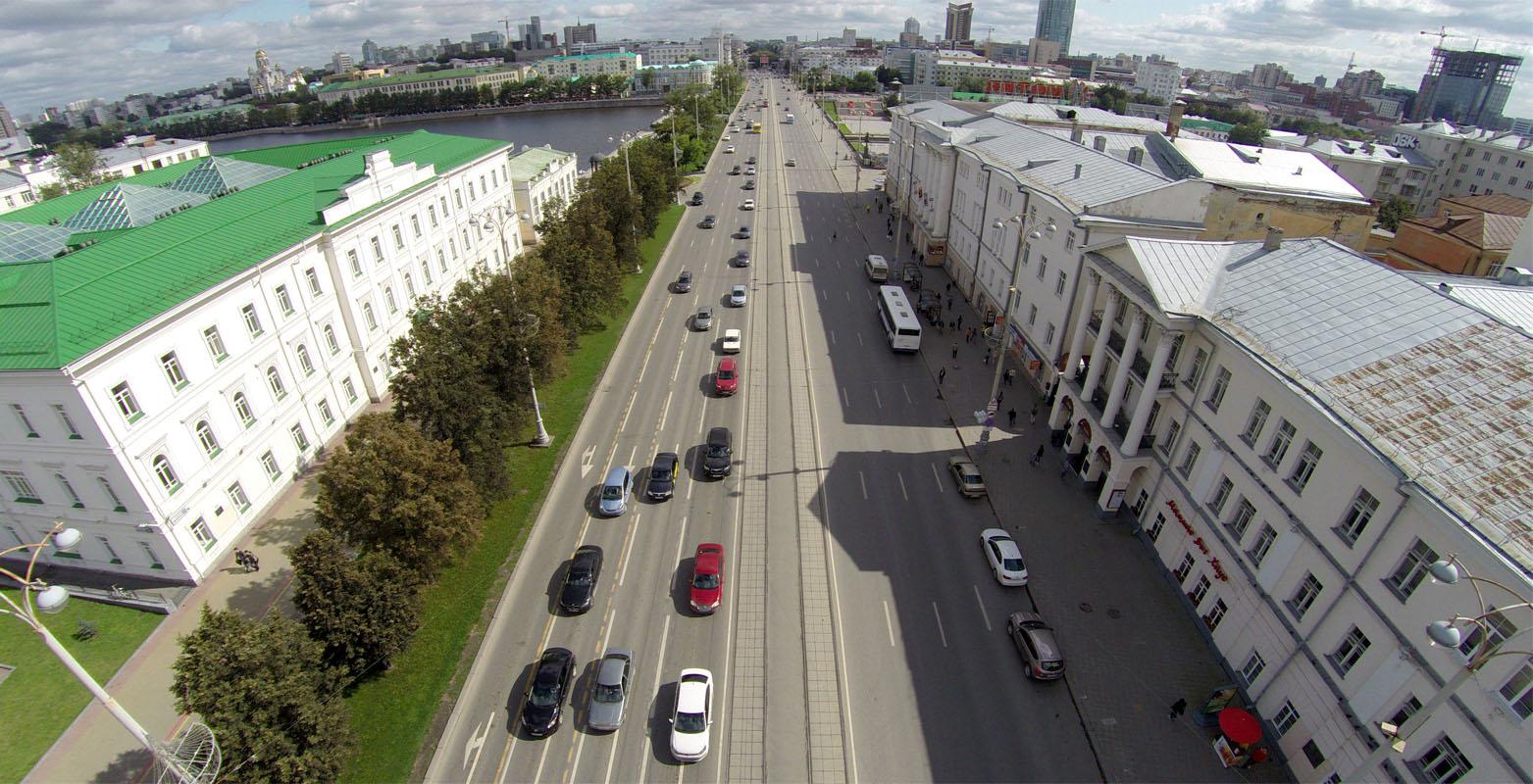 Проспект Ленина - Плотинка