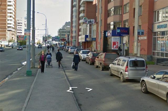 Улица Родонитовая