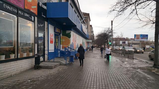 Улица Большакова