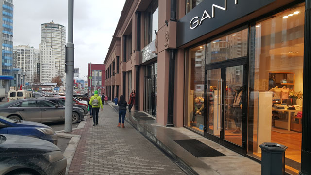 Торговая галерея на улице Радищева