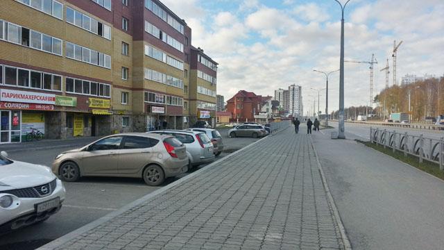 Улица Краснолесья