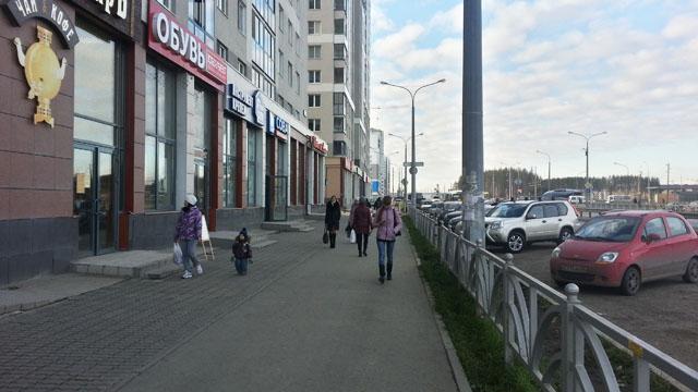 Улица Краснолесья в Академическом