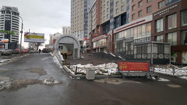 Перекресток улиц Куйбышева и Шейнкмана