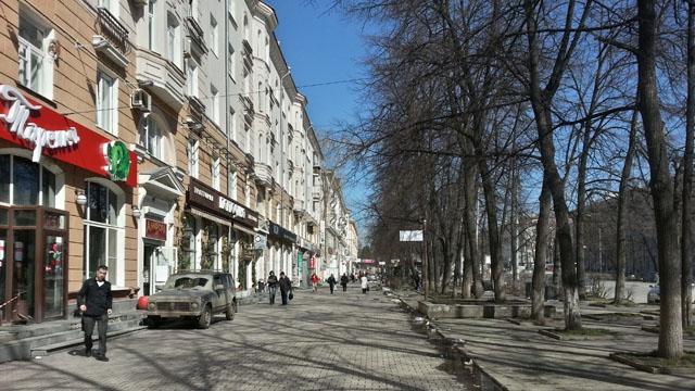 Улица Ленина в сторону УПИ