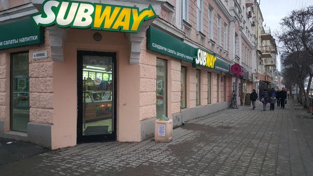 Угол улиц Малышева и Хохрякова
