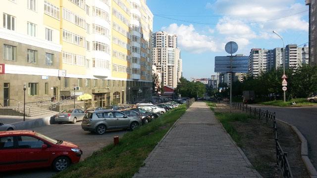 Улица Шейнкмана