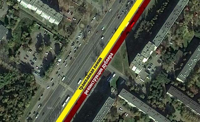 Альтернативная трассировка на участке между Объездной и Бардина