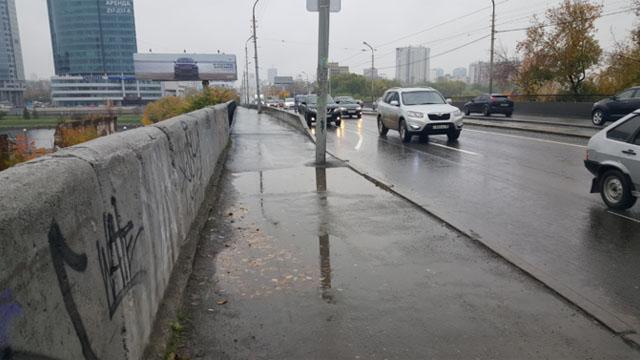 Существующий тротуар на Макаровском мосту