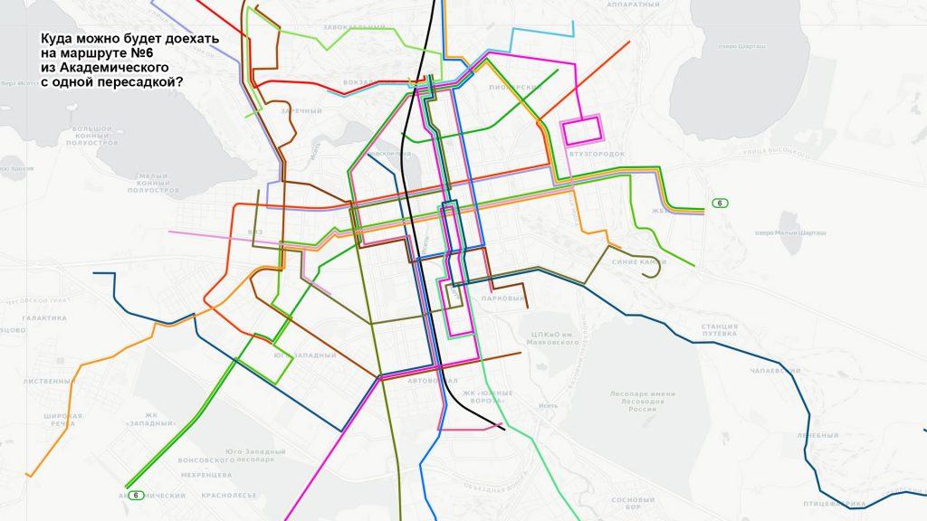 Через одну пересадку жителям Академического будет доступна вся центральная часть города.