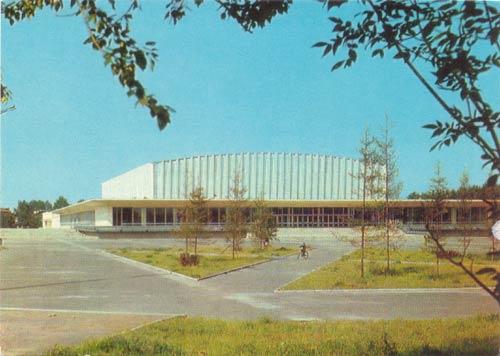 Дворец Спорта в 1977 году. Фото: 1723.ру