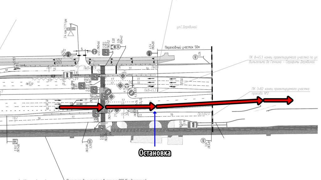 Оптимальная траектория движения автобуса.