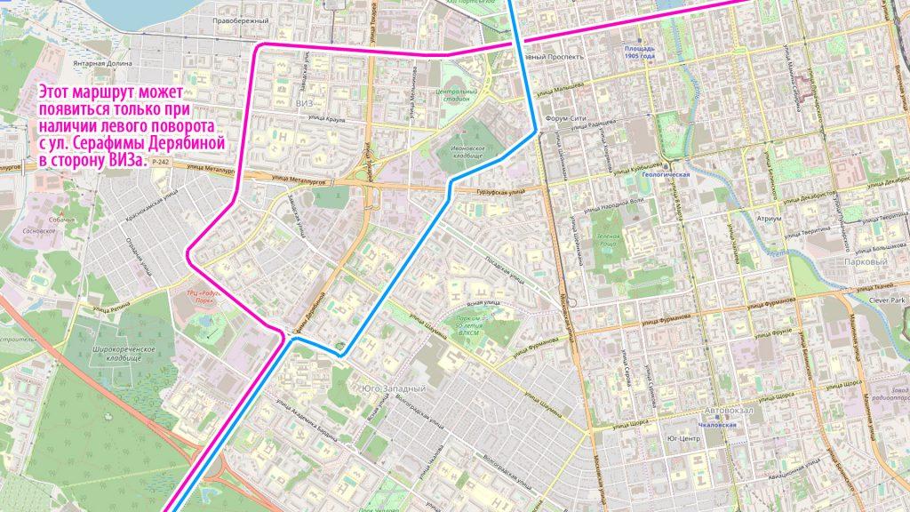 Трамвайный маршрут в сторону ВИЗа и далее в центр может появиться только при наличии левого трамвайного поворота с Серафимы Дерябиной на Волгоградскую.
