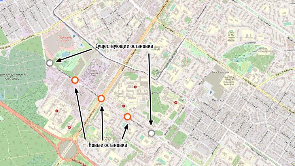 При переносе автобусных остановок ближе к улице Серафимы Дерябиной нужно будет обустроить дополнительные остановки на Бардина и Зоологической.