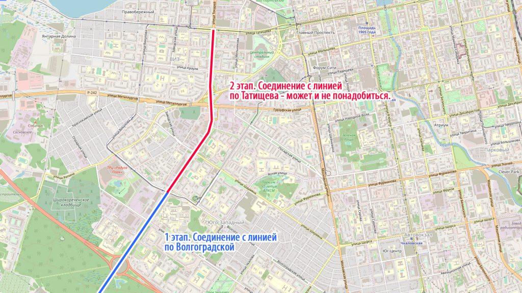 При устройстве автобусного коридора второй этап трамвайной линии может и не понадобиться.