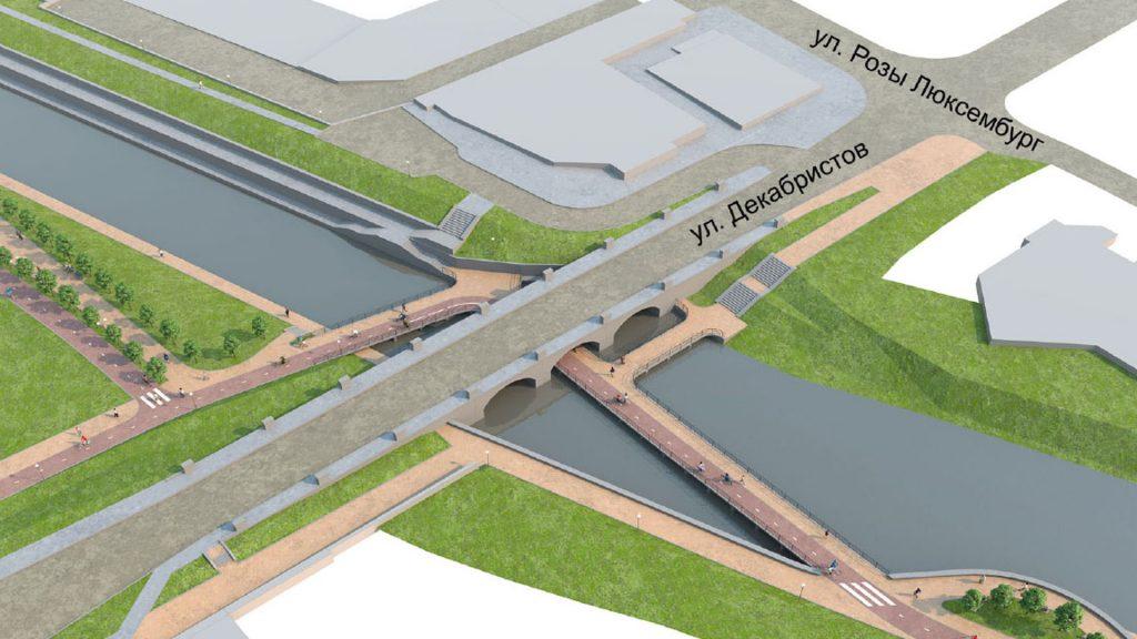 Мост под мостом на Декабристов