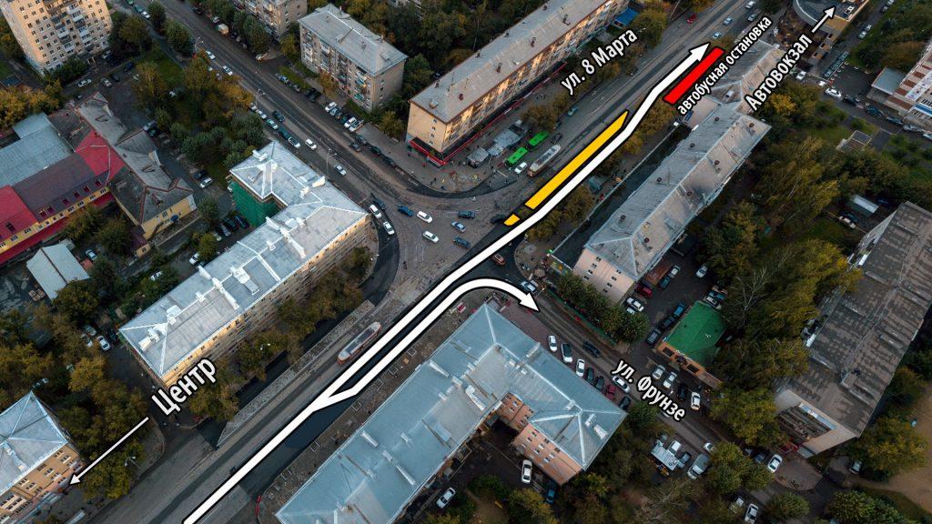 Остановочная платформа за перекрестком позволила бы более эффективно организовать транспортные потоки.