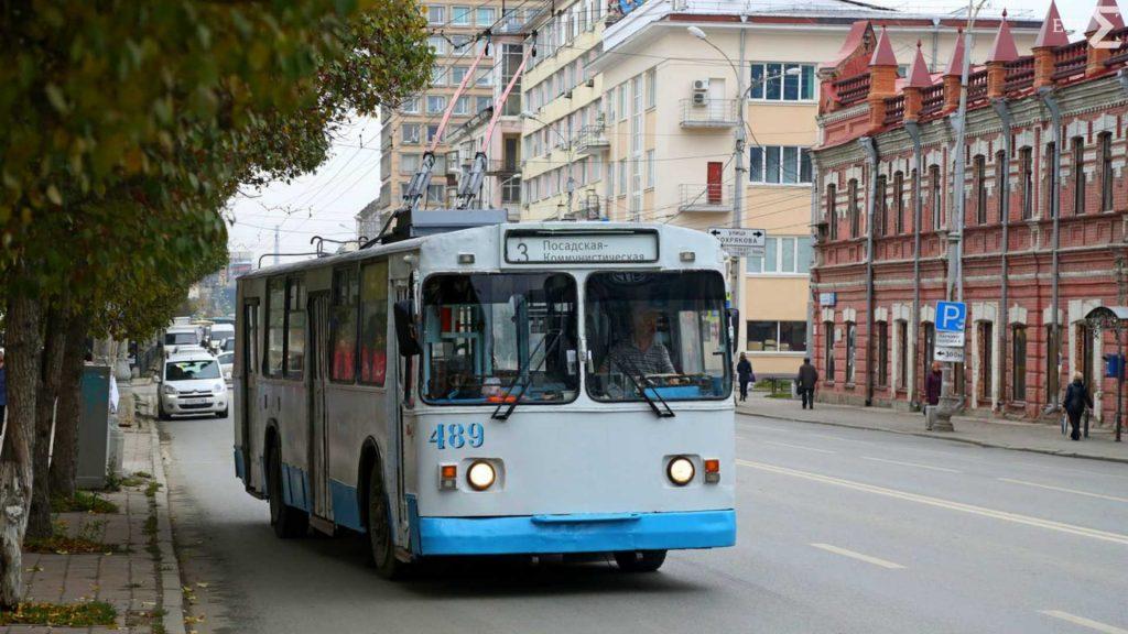 Троллейбус в Екатеринбурге